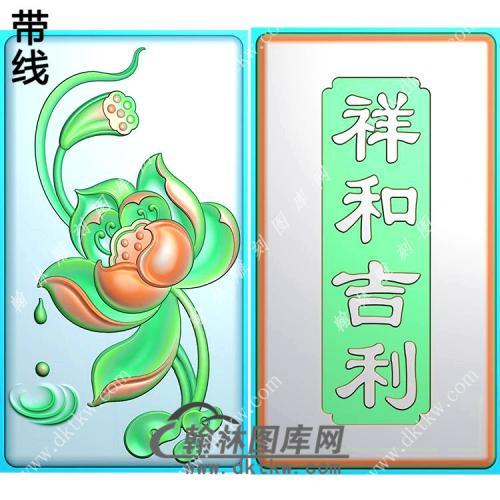 玉雕双面祥和吉利莲花牌挂件带线精雕图(HLN-161)