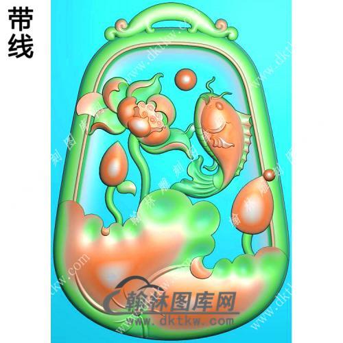 玉雕梯形凹底荷花鱼挂件带线精雕图(GJY-188)