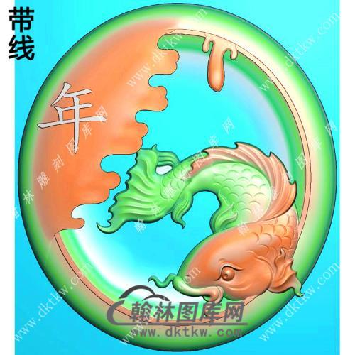 玉雕椭圆凹底年年有鱼挂件带线精雕图(GJY-134)