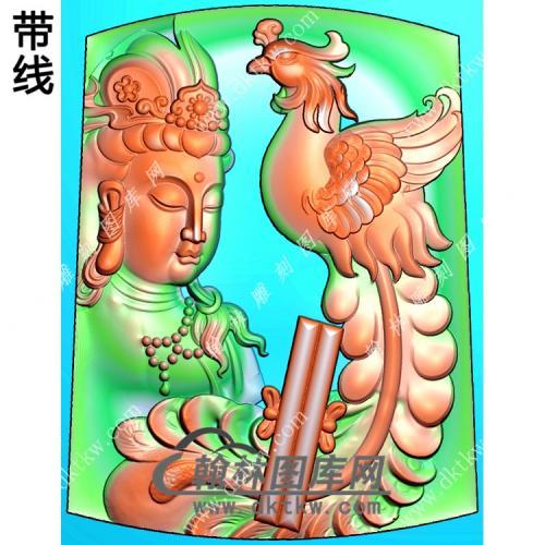 玉雕梯形凹底半身凤凰观音挂件精雕图(CGY-054)