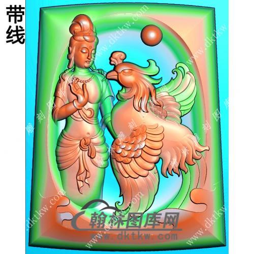 玉雕梯形凹底凤凰站立观音挂件带线精雕图(CGY-056)