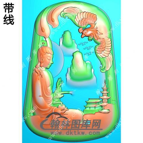 玉雕梯形凹底山水凤凰观音挂件带线精雕图(CGY-061)