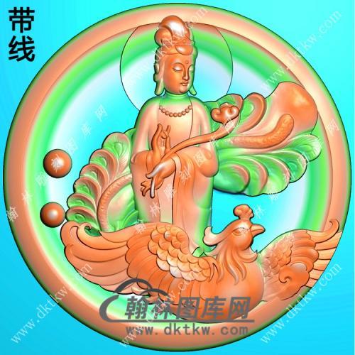 玉雕圆形凹底站立凤凰观音挂件精雕图(CGY-051)
