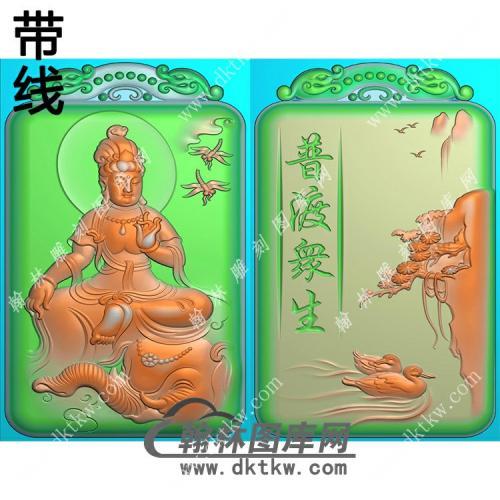 玉雕双面双龙牌头普度众生鸳鸯普贤菩萨挂件带线精雕图(PXF-206)