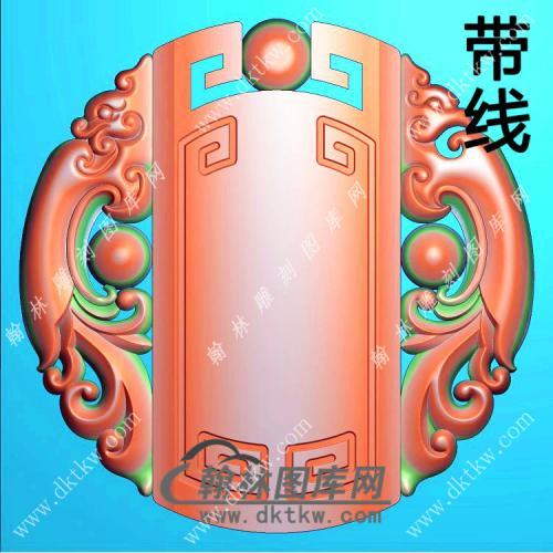 玉雕仿古龙凤圆牌挂件带线精雕图(GLF-451)