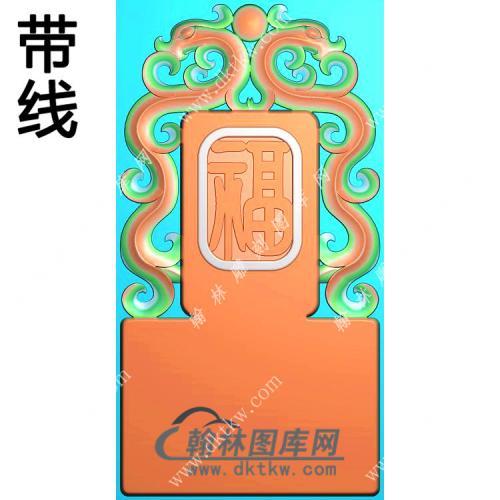 玉雕福寿草龙仿古龙凤挂件带线精雕图(GLF-125)