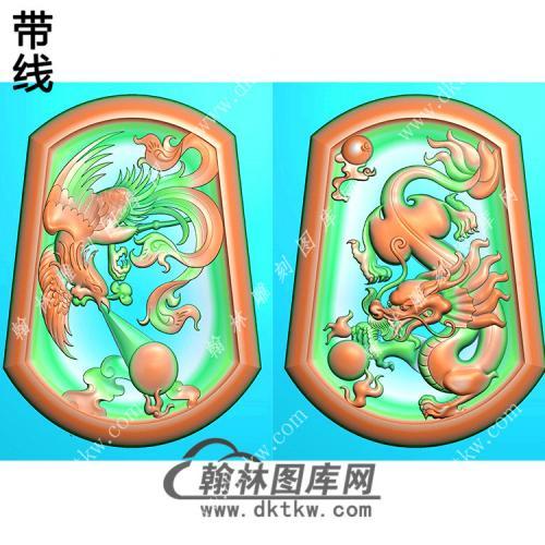 玉雕梯形凹底龙凤对牌挂件带线精雕图(GLF-035)