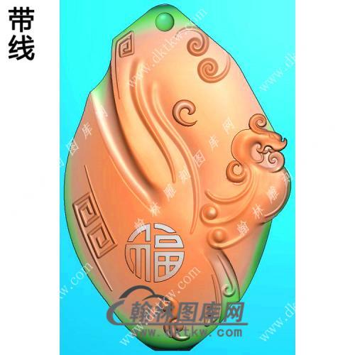 玉雕随形福字仿古龙牌挂件带线精雕图(GLF-041)