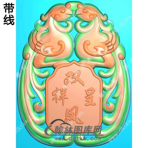 玉雕双凤挂件精雕图(GLF-215)
