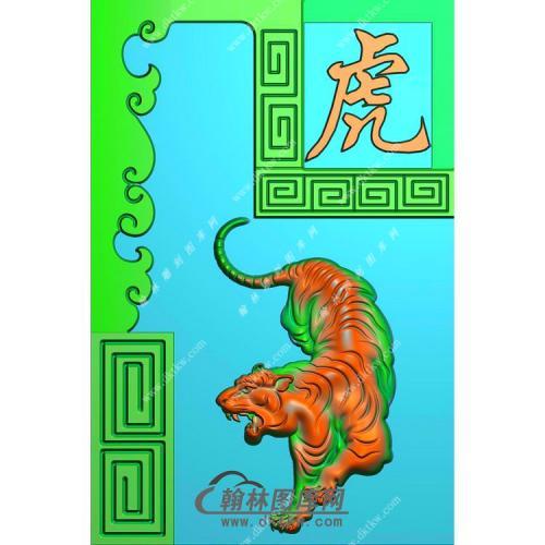 老虎46牌挂件精雕图(GH-100)