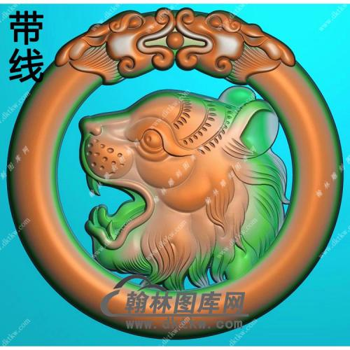 双龙牌头镂空老虎头挂件精雕图(GH-122)