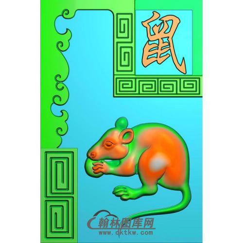 老鼠46牌挂件精雕图(GS-010)