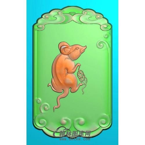 生肖鼠挂件精雕图(GS-030)