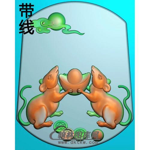 铜钱元宝两只老鼠挂件带线精雕图(GS-053)