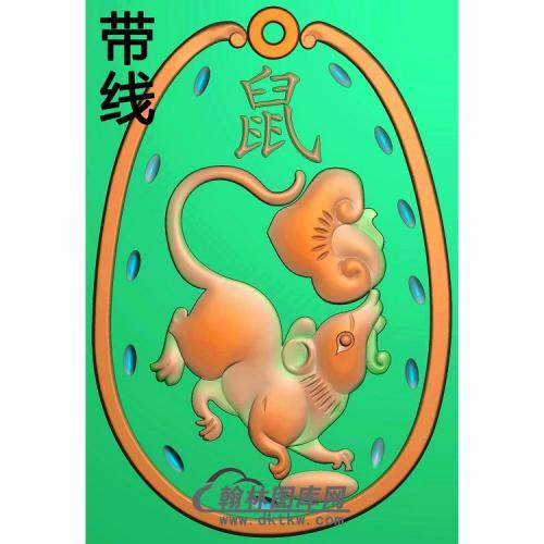 椭圆老鼠挂件带线精雕图(GS-006)