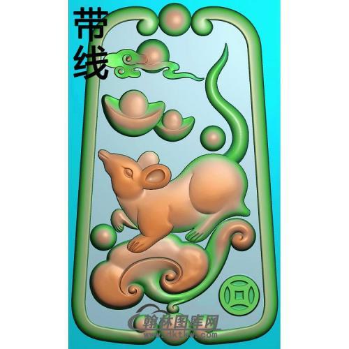 元宝灵芝老鼠挂件带线精雕图(GS-049)