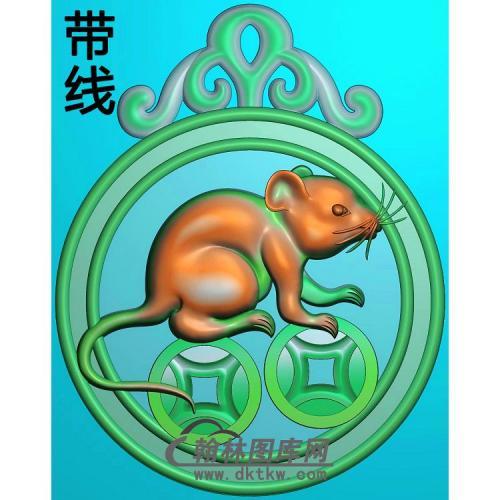 圆形铜钱生肖老鼠挂件带线精雕图(GS-046)