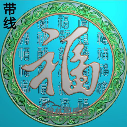 圆花碑板精雕图(MBBB-2256)