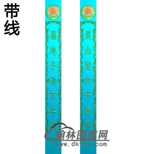 对联立柱精雕图(MBLZ-2416)
