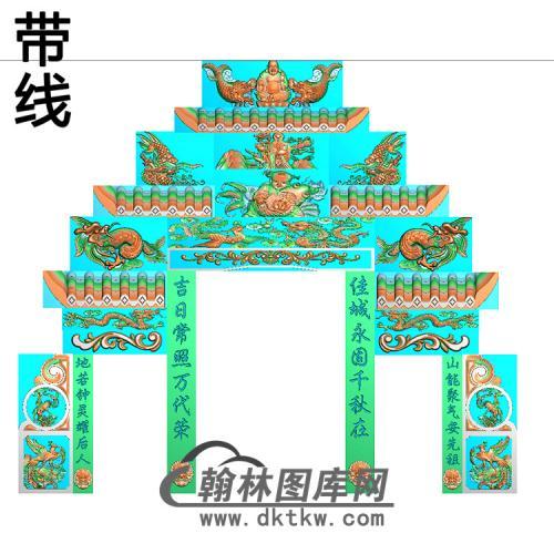 石雕墓碑套图精雕图(ZHTB-5)