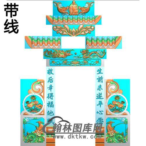 石雕墓碑套图精雕图(ZHTB-6)