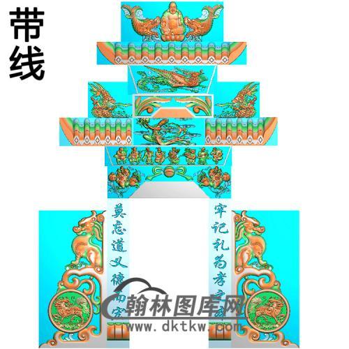 石雕墓碑套图精雕图(ZHTB-7)