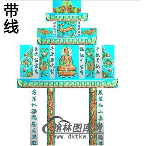 石雕墓碑套图精雕图(ZHTB-8)