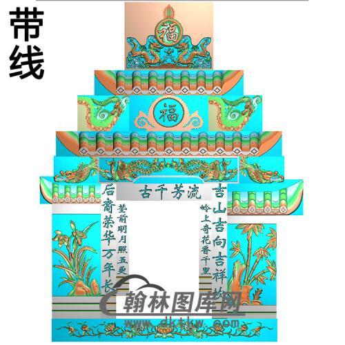 石雕墓碑套图精雕图(ZHTB-18)