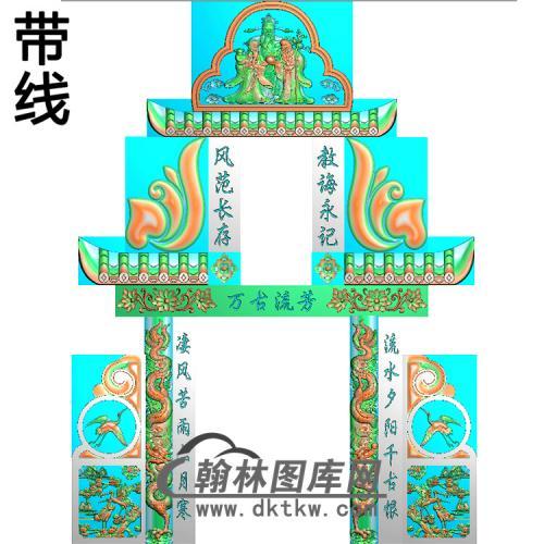 石雕墓碑套图精雕图(ZHTB-30)