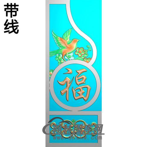 福寿抱鼓精雕图(MBBG-0883)