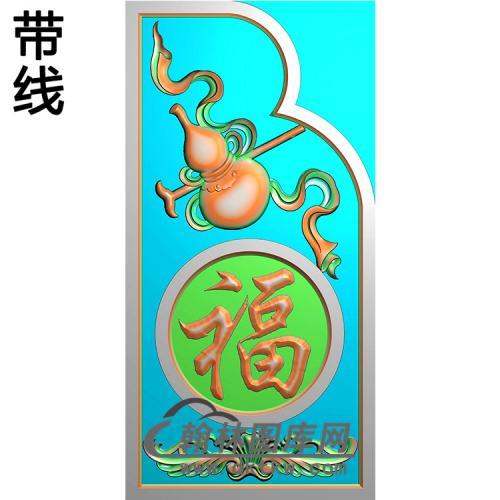 福寿抱鼓精雕图(MBBG-0951)