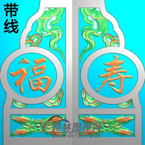福寿抱鼓精雕图 (MBBG-0993)