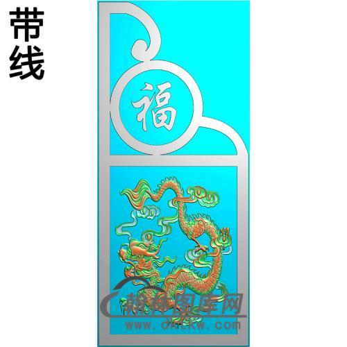 龙抱鼓精雕图(MBBG-1121)