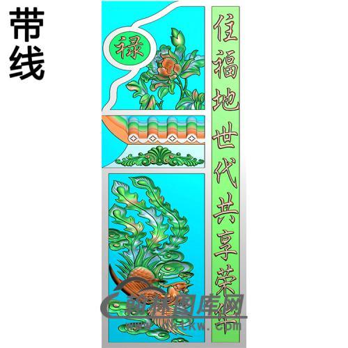 字抱鼓精雕图(MBBG-1137)