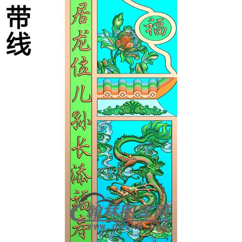 字抱鼓精雕图(MBBG-1143)