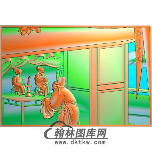 人物精雕图(MBSC-2472)