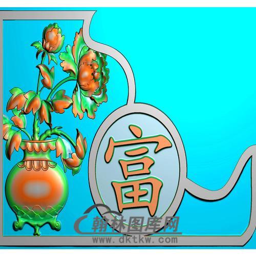 花瓶精雕图(MBSC-2481)