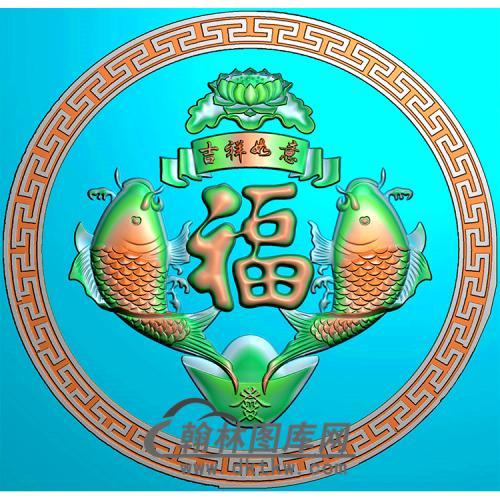 双鱼福精雕图(MBSC-2511)