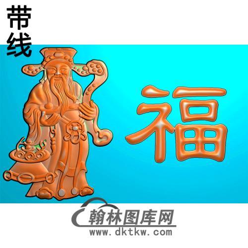 财神精雕图(MBSC-2512)