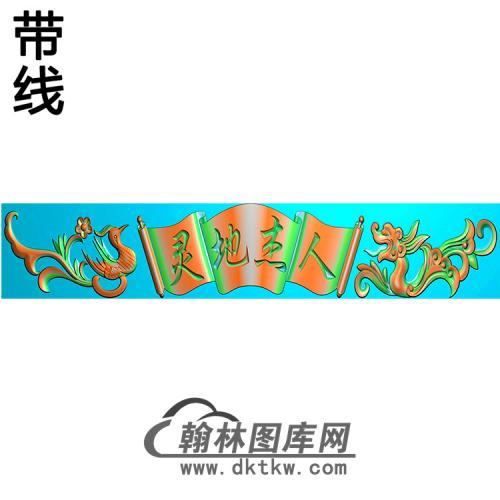 草龙草凤横梁精雕图 (MBHL-1391)
