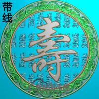 圆寿碑板浮雕图(MBBB-2259)