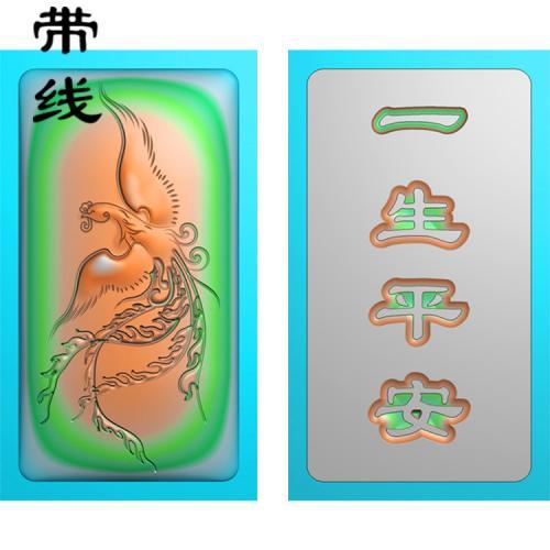 双面玉雕挂件一生平安凤凰精雕图 (GJF-025)