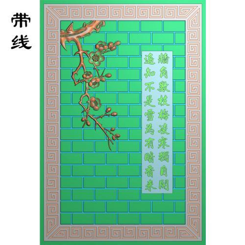 梅花文字精雕图(MHN-003)
