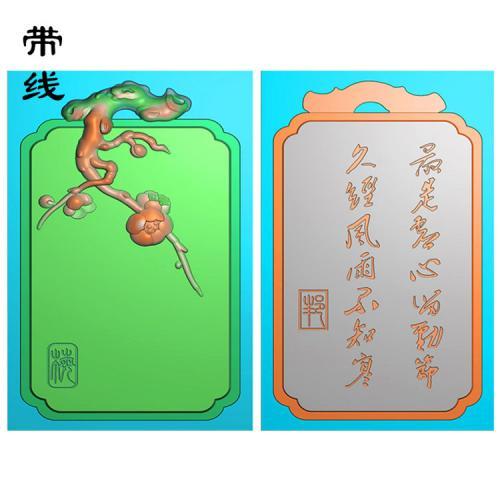 双面文字梅花鸟精雕图(MHN-008)