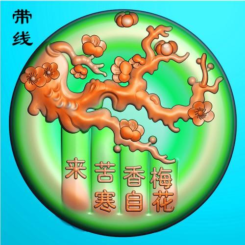 梅花精雕图(MHN-014)
