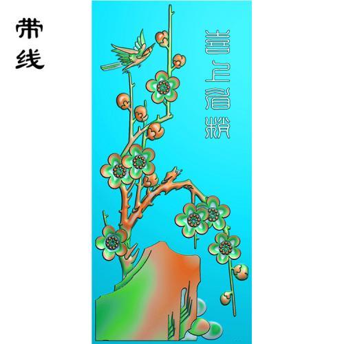 梅花鸟精雕图(MHN-032)