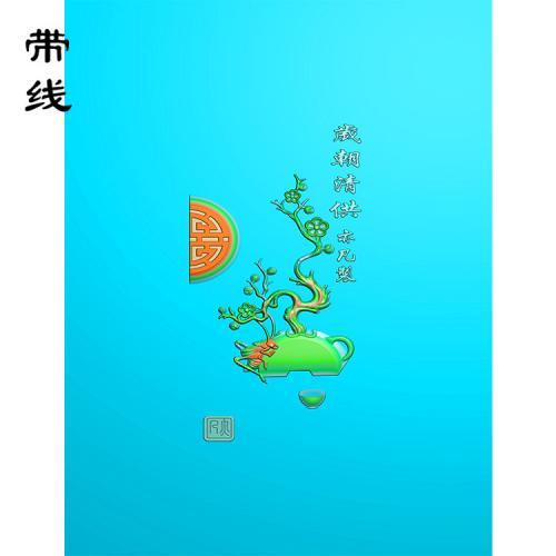 梅花鸟精雕图(MHN-033)