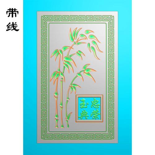 玉雕阴雕回纹竹子精雕图(ZN-022)