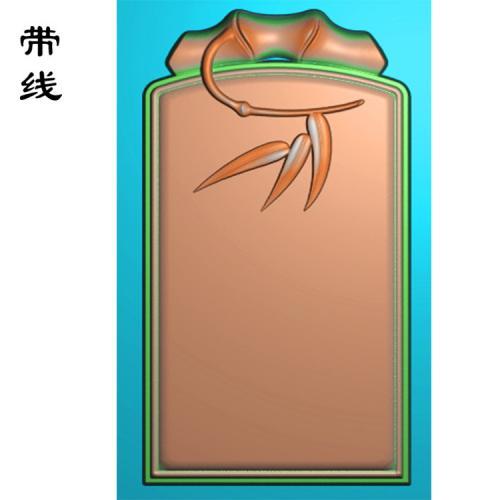 竹子福字精雕图(ZN-027)