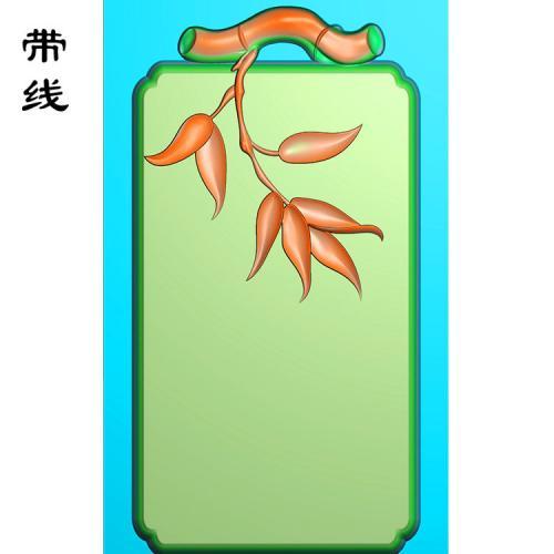 竹子精雕图(ZN-029)